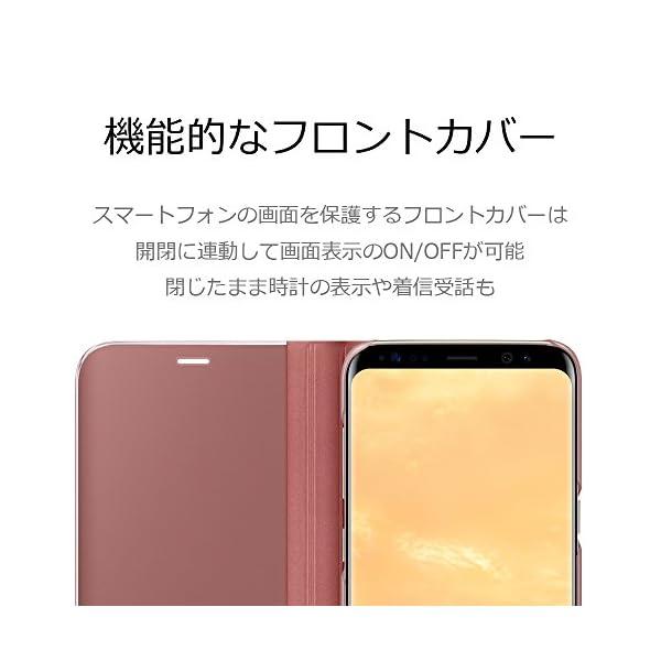 Galaxy S8 (5.8インチ)用 CLE...の紹介画像3