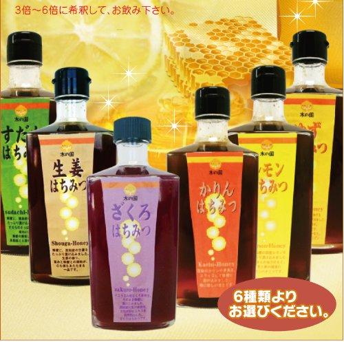NORUCA はちみつドリンク 500ml(3本入)(ゆず蜂蜜、ざくろ蜂蜜、しょうが蜂蜜 各1本)(消費税込み)