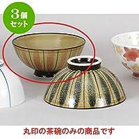3個セット 夫婦茶碗 赤十草中平 [12 x 5.7cm] 【料亭 旅館 和食器 飲食店 業務用 器 食器】