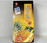 九福 鳳梨酥 ★25g×8個入(200g)【パイナップルケーキ】台湾名産