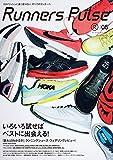 ワッグル4月号増刊 Runners Pulse Magazine Vol.5 (ワッグル増刊)