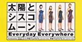 Everyday Everywhere/宇宙でLa Ta Ta