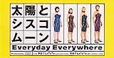Everyday Everywhere/宇宙でLa Ta Ta