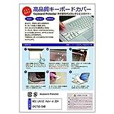 メディアカバーマーケット NEC LAVIE Hybrid ZERO HZ750/DAB [13.3インチ(2560x1440)]機種用 【極薄 キーボードカバー(日本製) フリー..