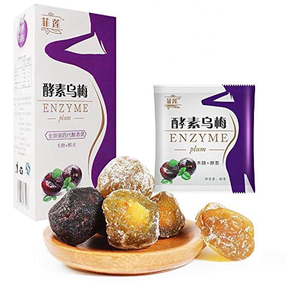 岩拮抗露出度の高い酵素メイうめい酵素うめ味の甘酸っぱい美味しい減量スナック酵素スナックの42バッチの6箱