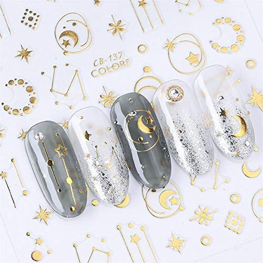 可能にする騒毒液1枚セット ゴールド 星座 幾何 ネイル 3D シール ネイルシール ステッカー ネイルアート (137 gold)