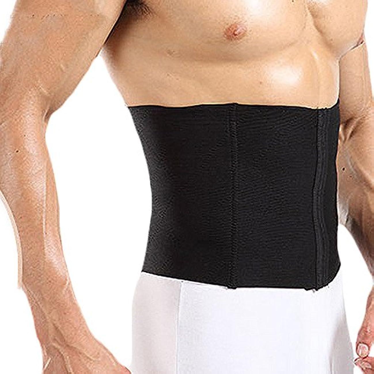 秀でるエンドウ高いSmato ウエストニッパー 腰用 コルセット ウエスト サポーター 産後 加圧 腹巻 ダイエット マタニティ お腹 引き締め くびれ 腰椎 腰痛ベルト 腰痛対策 骨盤矯正 男女兼用 (XL, ブラック)
