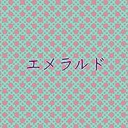 エメラルド「危険なビーナス」より(原曲:back number)[ORIGINAL COVER]