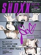 SHOXX (ショックス) 2014年 07月号 [雑誌]()
