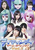 マイティレディ ザ・レジェンド Vol.1[DVD]