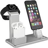 Apple Watch スタンド, YoFew Apple Watch Series 2アルミニウム4イン1Apple Watch 充電 スタンド ホルダー Airpods 充電スタンド 充電 クレードル ドック Airpods アップルウォッチ シリーズ 2 / シリーズ/ iPhone 7/ 7 Plus / 6/ 6 Plus/ 5s / iPad (シルバー)