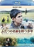 ふたつの名前を持つ少年 ブルーレイ+DVDセット [Blu-ray]