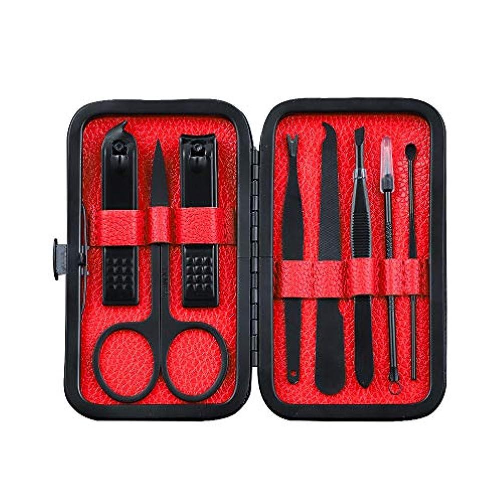 分離する指渦爪切りセットステンレス爪切りセット美容ネイルツールセットPUレザーケース付き、ブラック、9点セット