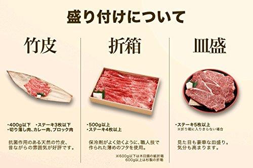 『神戸牛 すき焼き肉 特選 500g(約3人前)お届け日時指定 無料』の4枚目の画像