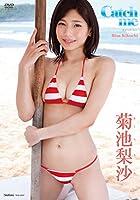 菊池梨沙 Catch me   [DVD]