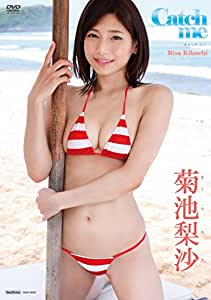 菊池梨沙 Catch me [DVD]