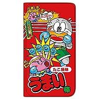 うまい棒 AQUOS CRYSTAL 305SH ケース 手帳型 薄型プリント手帳 たこ焼味 (ub-011) カード収納 ストラップホール スタンド機能 WN-LC951045_ML