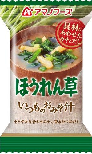 アマノフーズ いつものおみそ汁 ほうれん草 7g×10個