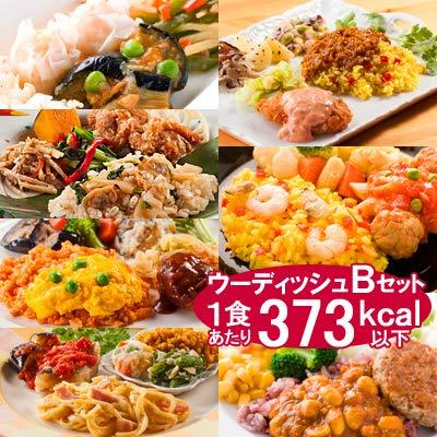 ニチレイ 「ウーディッシュ」 Bセット 7食セット (バランス食事セット)(冷凍食品 弁当)