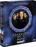 スターゲイト SG-1 シーズン1<SEASONSコンパクト・ボックス>[DVD]