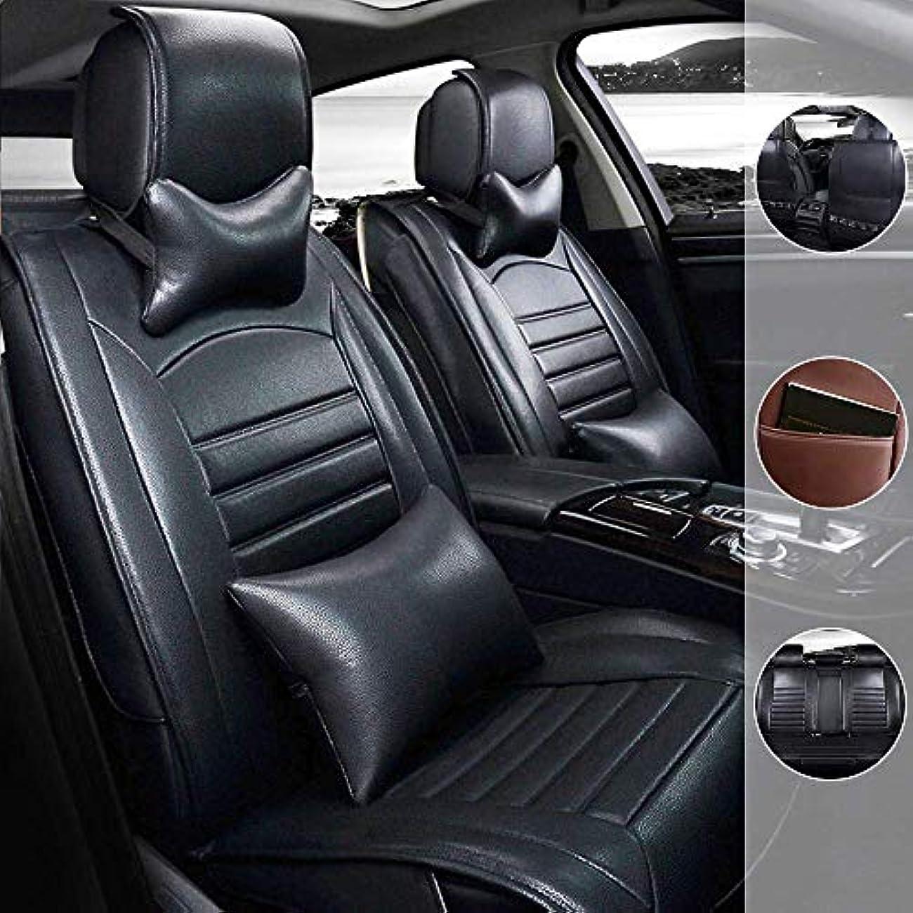 戦闘三十会議シートカバー に適しています Range Rover Evoque 5席 汎用 前席シート+後席用 フルセット カー シートカバー 保護カバー 防水 防汚 PU レザー オールシーズン 軽普通車用 エプロンタイプ (黒)デラックス版 9枚セット