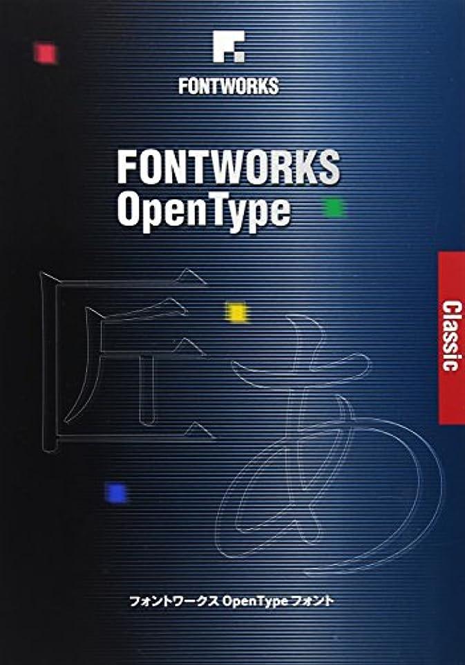 岩リングトークフォントワークス OpenTypeフォント スーラPro-L for Macintosh版