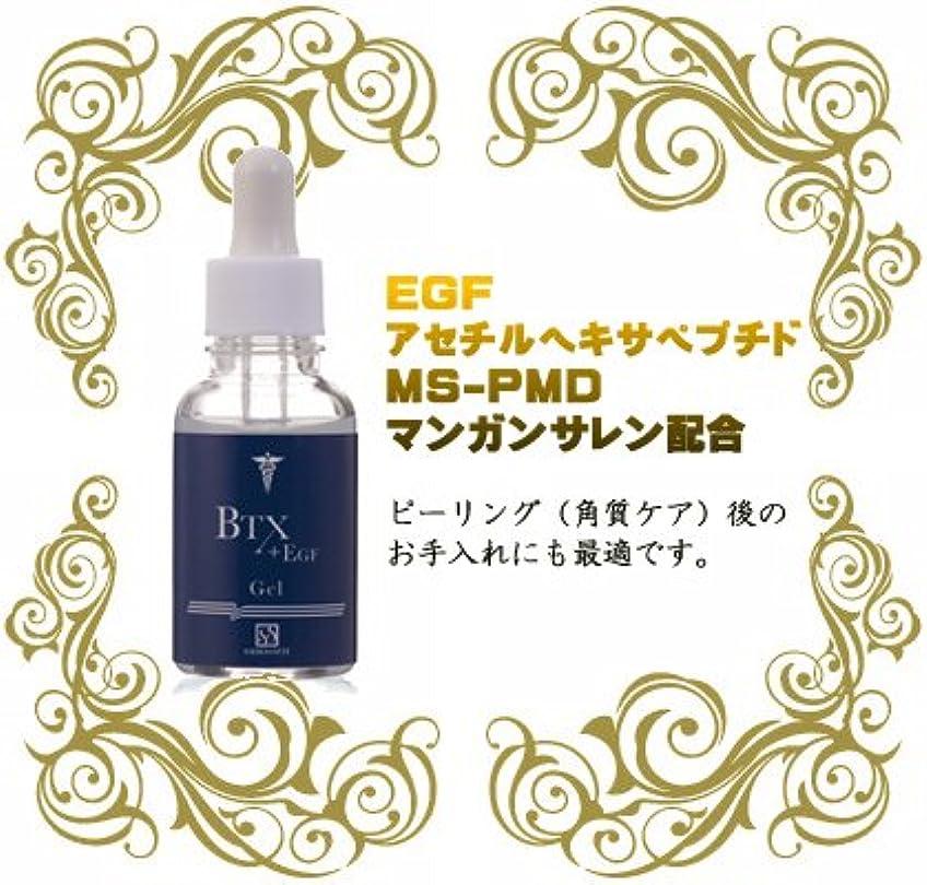 酸化する男らしさ揮発性サンソリット BTX+EGFジェル 30mL