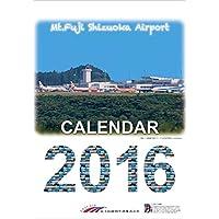 富士山静岡空港カレンダー2017