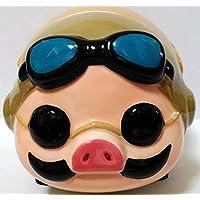 どんぐり共和国 そらのうえ店 限定 紅の豚 貯金箱