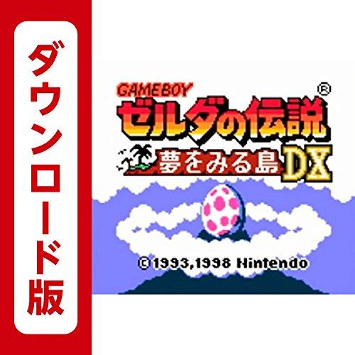 ゼルダの伝説 夢をみる島DX [3DSで遊べるゲームボーイカラーソフト][オンラインコード]の詳細を見る