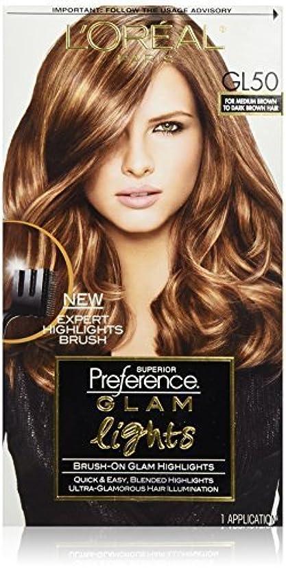 カフェテリア私子供っぽいL'Oreal Paris Superior Preference Glam Lights Brush-On Glam Highlights, GL50 Medium Brown to Dark Brown [並行輸入品]