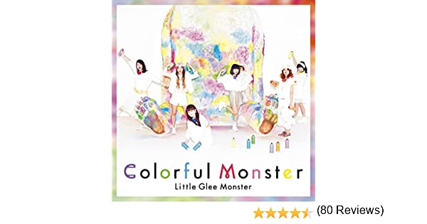 Amazon | Colorful Monster(期間...