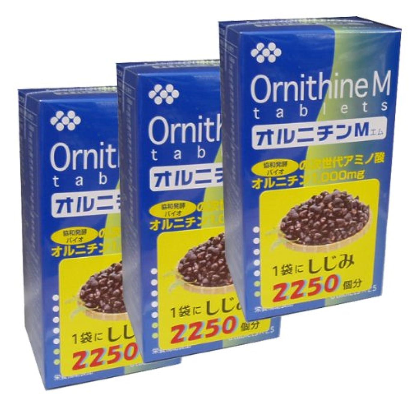 日付付き助手目覚める協和発酵オルニチンM (6粒×25袋)×3個セット