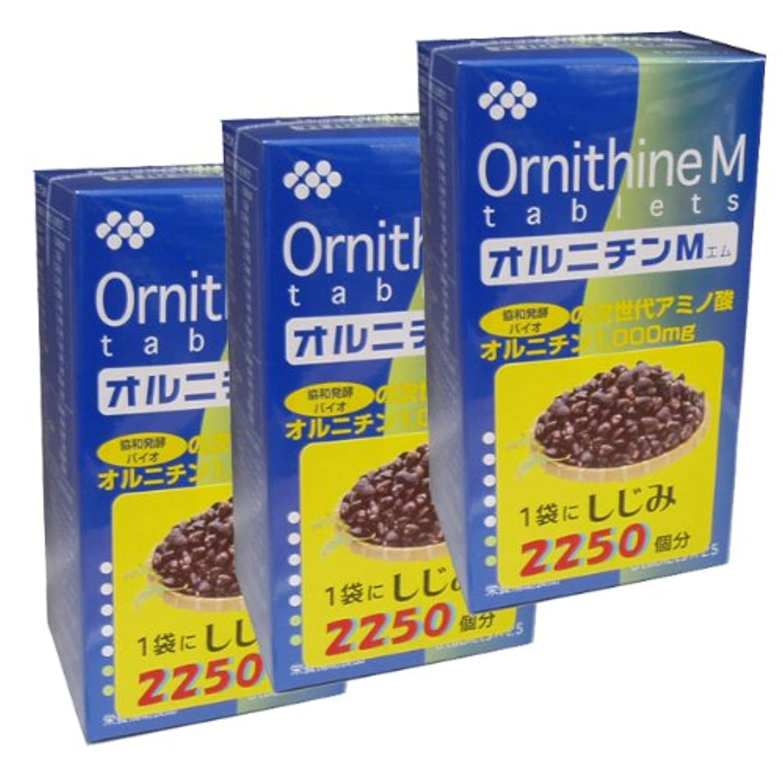 乳白色金曜日ふざけた協和発酵オルニチンM (6粒×25袋)×3個セット