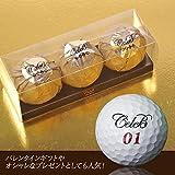 [ゴルフ コンペ 景品 ギフト] セレブゴルフボール 3個セット