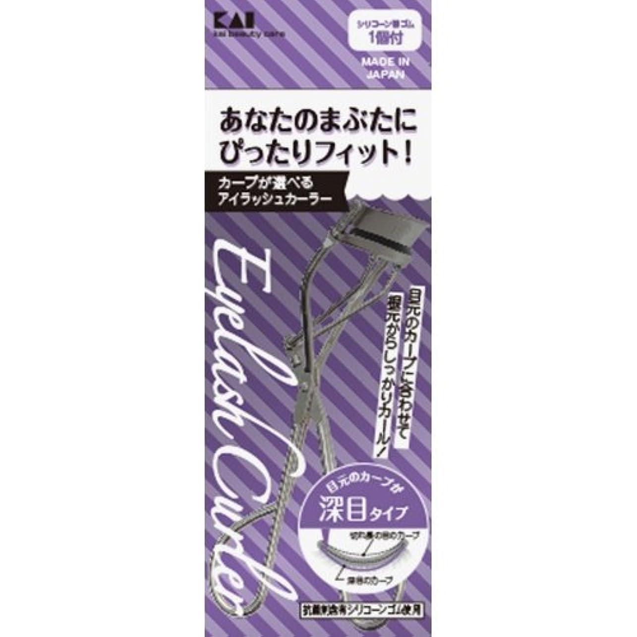 敬ウィザード優雅アイラッシュカーラーディープカーブ KQ3086