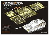 ボイジャーモデル 1/35 第二次世界大戦 ドイツ軍 ティーガー2 ポルシェ砲塔 エッチングセット ホビーボス84530用 プラモデル用パーツ PE35929