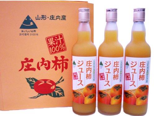 庄内柿ジュース3本セット