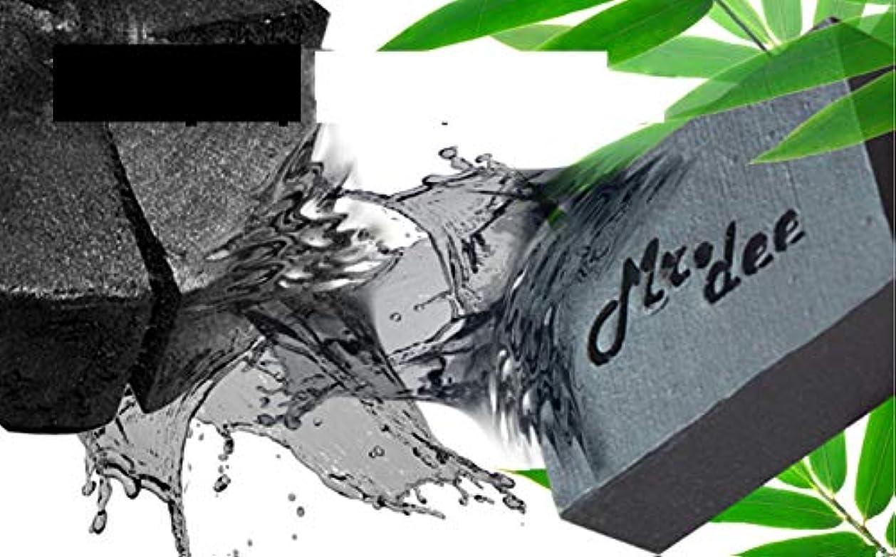 エネルギー小屋虹「Mr.Dee」100%ナチュラルソープバー非化学シアバターディープクレンジングバンブーチャコール&ハニーパック5バー(100グラム/バー)