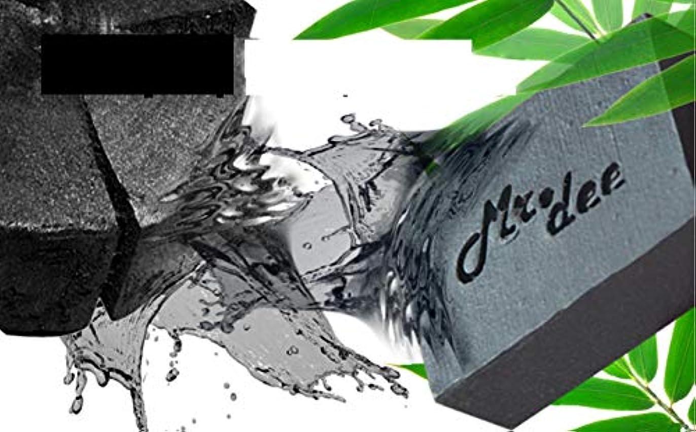 迷路異なるヒール「Mr.Dee」100%ナチュラルソープバー非化学シアバターディープクレンジングバンブーチャコール&ハニーパック5バー(100グラム/バー)