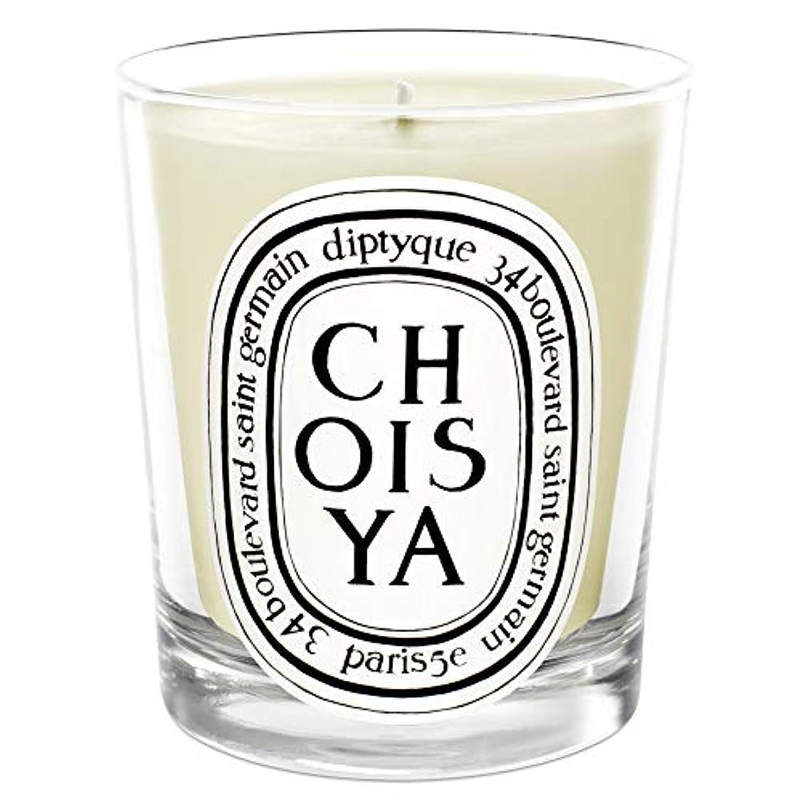 ロッカー空のええ[Diptyque] Diptyque Choisya香りのキャンドル190グラム - Diptyque Choisya Scented Candle 190g [並行輸入品]