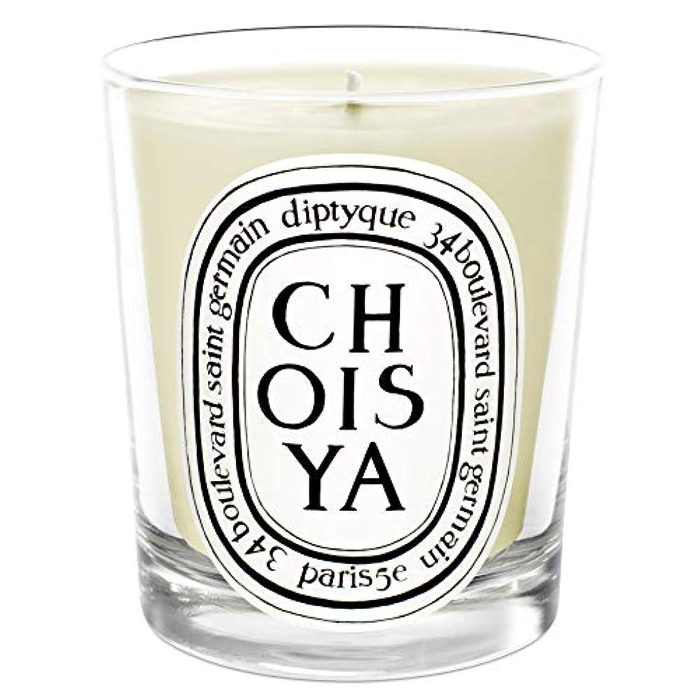 ステージ不健全アクセス[Diptyque] Diptyque Choisya香りのキャンドル190グラム - Diptyque Choisya Scented Candle 190g [並行輸入品]