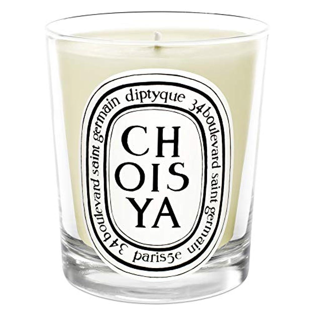 咽頭依存する請願者[Diptyque] Diptyque Choisya香りのキャンドル190グラム - Diptyque Choisya Scented Candle 190g [並行輸入品]