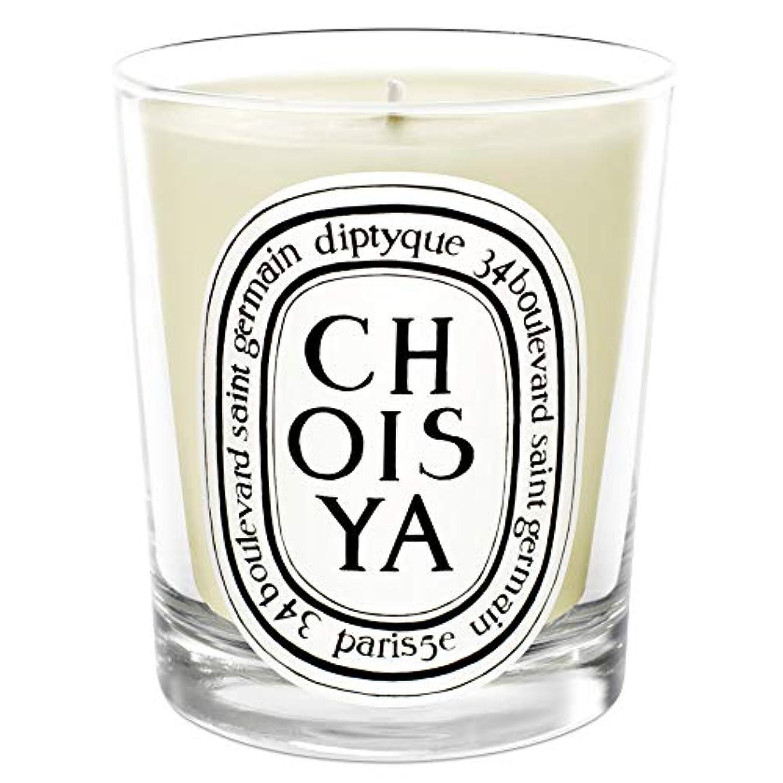 クリーク専門用語因子[Diptyque] Diptyque Choisya香りのキャンドル190グラム - Diptyque Choisya Scented Candle 190g [並行輸入品]