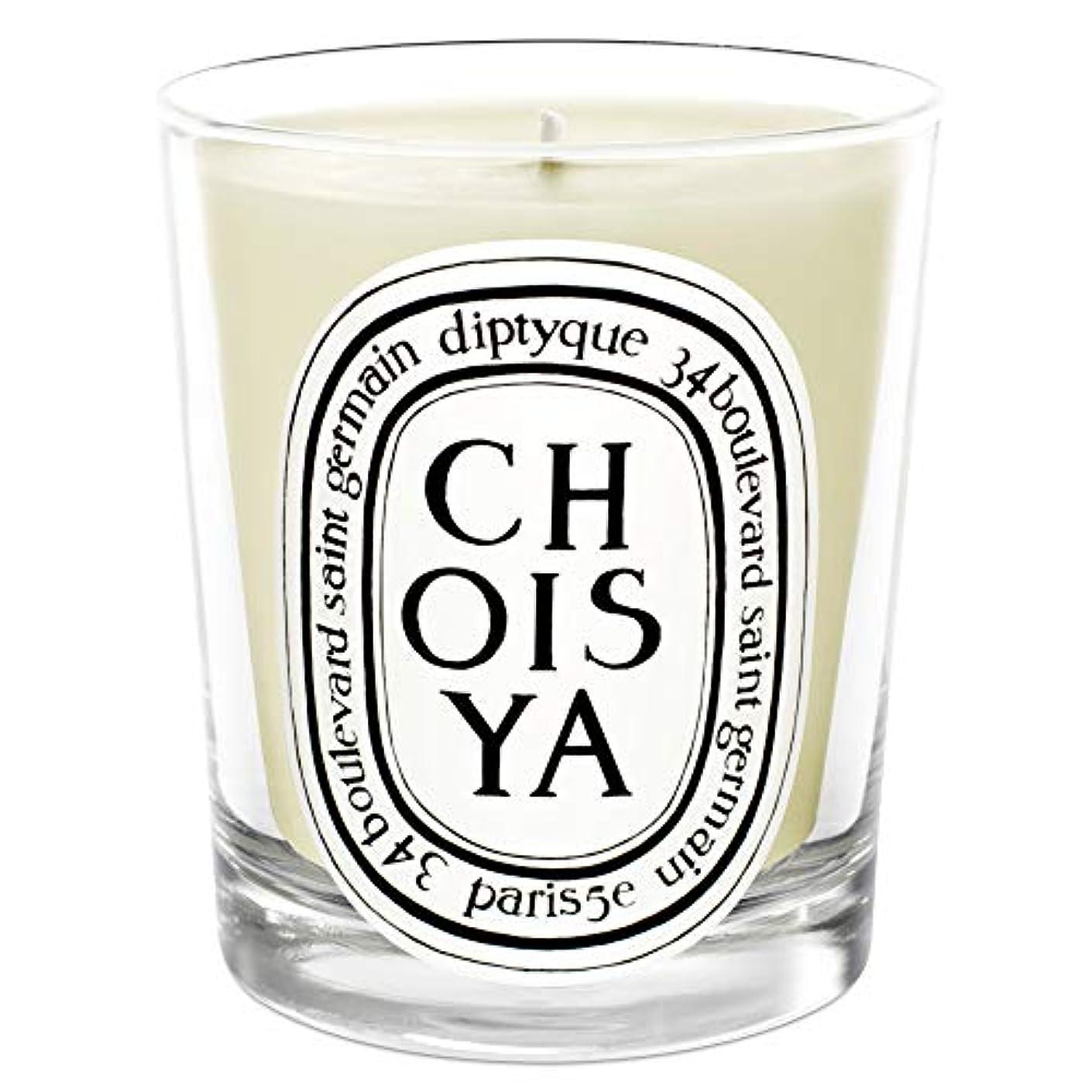 踏み台引き算不名誉な[Diptyque] Diptyque Choisya香りのキャンドル190グラム - Diptyque Choisya Scented Candle 190g [並行輸入品]