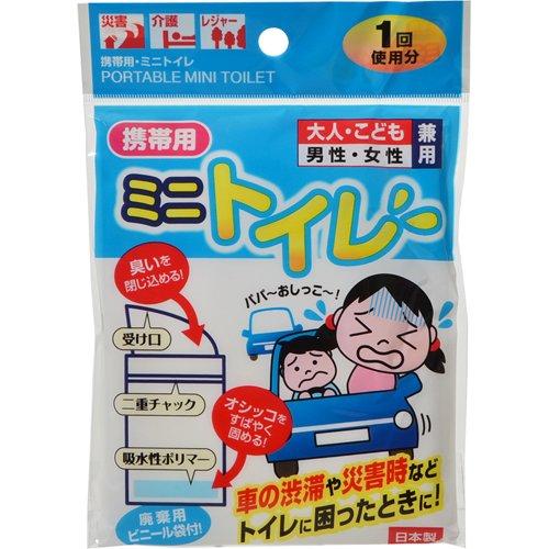 お徳用携帯用ミニトイレ 10セット