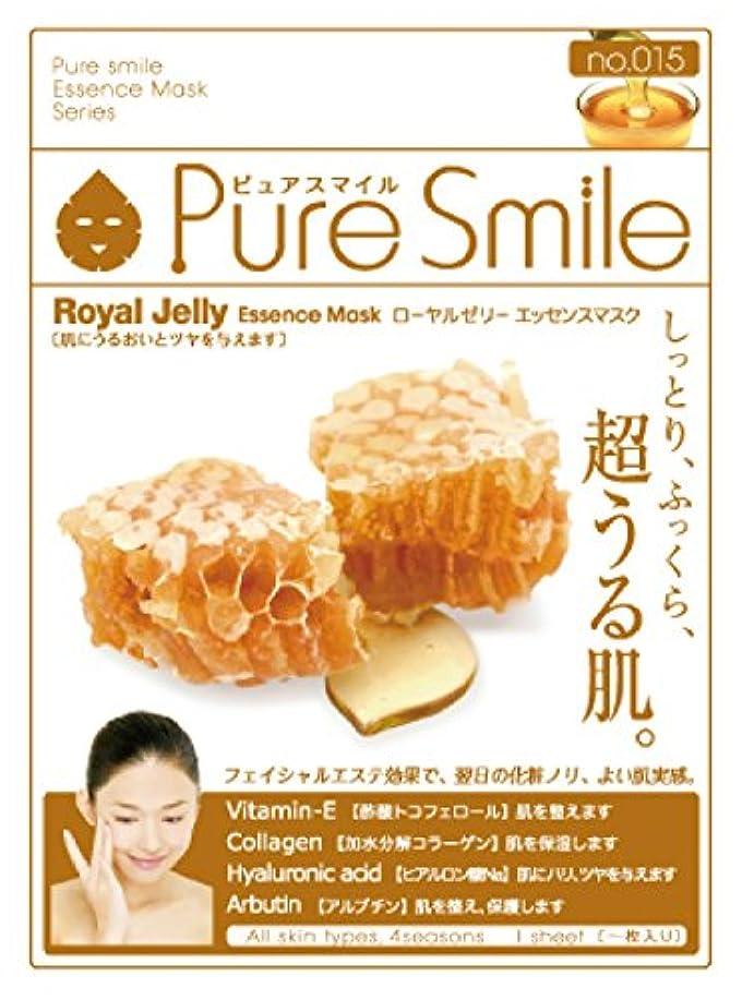 小麦粉体操中にPure Smile エッセンスマスク ローヤルゼリー 23ml?30枚