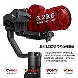 【ジンバル新型上場】Zhiyun Crane 2 3軸フォローフォーカス制御カメラスタビライザー カメラのフォーカスとともに動く 三軸ブラシレスハンドヘルドジンバル  最大3200Gまでの負荷重量  直感的なOLEDディスプレイ  革新的なクイックコントロールダイヤル付き