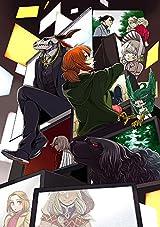 「魔法使いの嫁」第10巻限定版に小冊子&アクリルスタンド