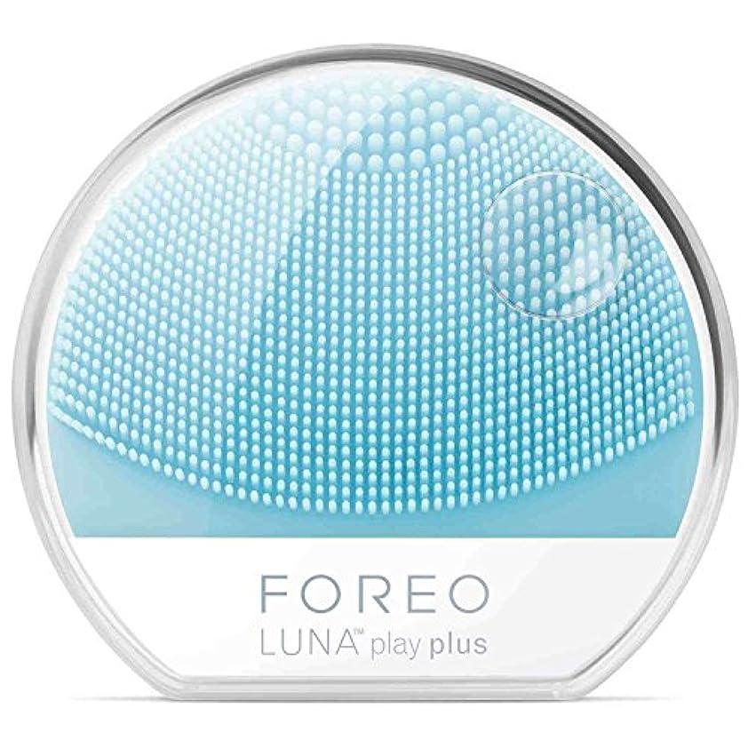 イサカ該当する保証FOREO LUNA Play Plus ミント シリコーン製 音波振動 電動洗顔ブラシ 電池式